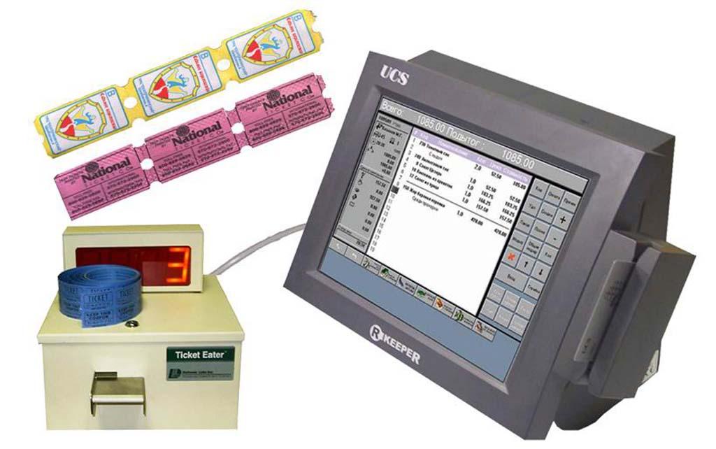 Программное Обеспечение Для Игровых Автоматов На Компьютер